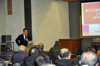 山形県立博物館歴史講座