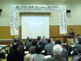 大崎市岩出山で講演会