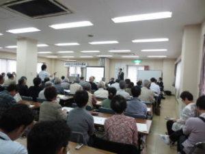 公開講演会「よみがえる村田の歴史~江戸時代からのメッセージ~」