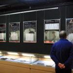 利府の古文書が伝える江戸時代―小野家文書の紹介